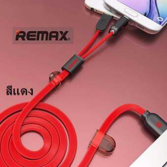 Remax สายชาร์จ 2 หัว (สีแดง) ชาร์จพร้อมกัน 2 เครื่อง (Apple+Android)-