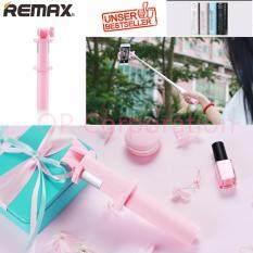 ซื้อ ไม้เซลฟี่ บลูทูธ Remax Selfie Stick Bluetooth P7 Remax ออนไลน์