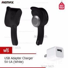ซื้อ Remax Small Talk Bluetooth Headphone หูฟังบลูทูธไร้สาย รุ่น Rb T10 Usb Adapter Charger 5V 1A ราคา60บาท White ถูก