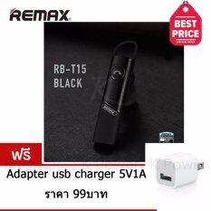 ราคา Remax Small Talk Bluetooth Headphone หูฟังบลูทูธไร้สาย รุ่น Rb T15 Free Adapter Usb Charger 5V1A ราคา 99บาท Remax เป็นต้นฉบับ