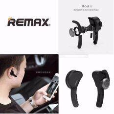 ซื้อ Remax Small Talk Bluetooth Headphone หูฟังบลูทูธไร้สาย รุ่น Rb T10 กรุงเทพมหานคร
