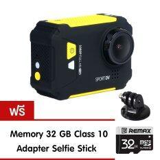 Remax SPORT HD DV กล้องแอ็คชั่นแคม รุ่น SD-01 (สีเหลือง) ฟรี Memory Card 32 GB Class 10+Adapter Selfie Stick