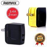 ขาย Remax ที่ชาร์จโทรศัพท์มือถือ Usb 2ช่องAdapter Usb Charger 3 4A Output Rmt6188 ใหม่
