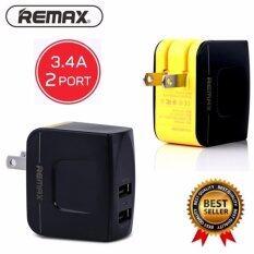 ขาย ซื้อ Remax ที่ชาร์จโทรศัพท์มือถือ Usb 2ช่องAdapter Usb Charger 3 4A Output Rmt6188