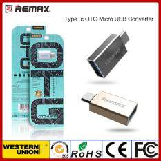 Remax Type-C USB 3.0 OTG Sync Charging Adapter Connector for samsung(2017) huawei meizu vivo oppo สีทอง V2