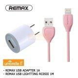 ซื้อ Remax Usb Adapter หัวชาร์จ 1A สายชาร์จ Usb Lightting Cable For I5 I5S I6 I6S รุ่น Rc 050I สีชมพู Remax