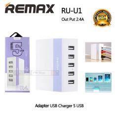 ส่วนลด Remax แท่นชาร์จใช้ไฟบ้าน Usb Changer 5 Port รุ่น Ru U1 กรุงเทพมหานคร