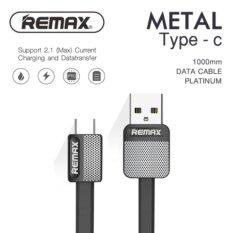 โปรโมชั่น Remax Usb Type C Data Cableสายชาร์จและรับส่งข้อมูลรุ่นMetal Rc 044A กรุงเทพมหานคร