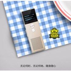 Remax เครื่องบันทึกเสียง Voice Recorder 8gb Rp1 (black) By Licon Tech.