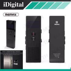 โปรโมชั่น Remax Voice Recorder เครื่องบันทึกเสียง 8Gb Rp1 กรุงเทพมหานคร