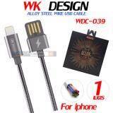 ราคา Remax รุ่น Wdc 039 ของเเท้100 สายชาร์จเกลียวสปริง ทน ชาร์จเร็ว 2 4A For Iphone Ios