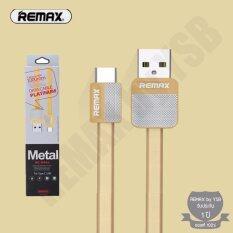 ส่วนลด Remaxr สายชาร์จ Cable For Type C Usb Metal Gold รุ่น R17 Rc 044A G Remax สมุทรปราการ