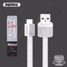 ซื้อ Remaxr สายชาร์จ Cable For Type C Usb Metal White รุ่น R18 Rc 044A W Remax ออนไลน์