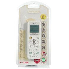 Remote Control Air Conditioner ใน ฮ่องกง