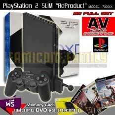 ReProduct Sony Playstation 2 Slim 77006 Funny Set (รับประกัน 1 ปี)