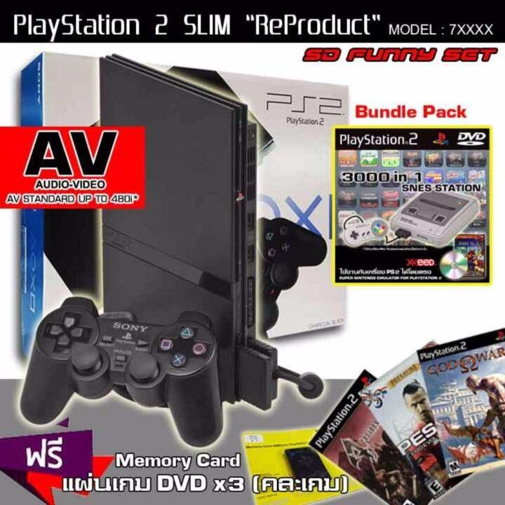 แนะนำ ReProduct Sony Playstation 2 Slim 77006 Funny Set (SFC PLUS) (รับประกัน 1 ปี)