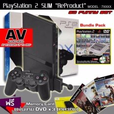 ReProduct Sony Playstation 2 Slim 77006 Funny Set (SFC PLUS) (รับประกัน 1 ปี)
