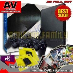 ReProduct Sony Playstation 2 รุ่น Slim 90006 Full Set (รับประกัน 1 ปี)