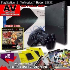ReProduct Sony Playstation 2 Slim 90006 Full Set (Metal Slug PLUS) (รับประกัน 1 ปี)