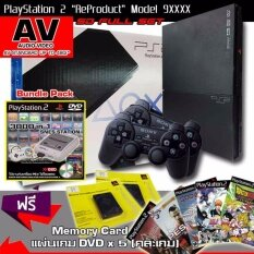 ReProduct Sony Playstation 2 Slim 90006 Full Set (SFC PLUS) (รับประกัน 1 ปี)