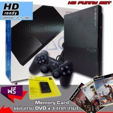 ReProduct Sony Playstation 2 รุ่น Slim 90006 Funny Set HD Ready (รับประกัน 1 ปี)