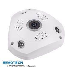 REVOTECH กล้องวงจรปิด IP-Camera 360องศา Panorama 3.0Megapixels Wi-Fi (white)