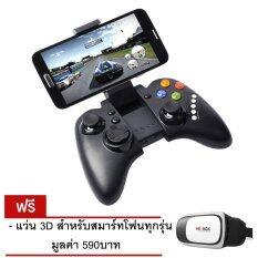 Riche จอยเกมส์ ipega PG-9021 สำหรับ Android บลูทูธไร้สาย