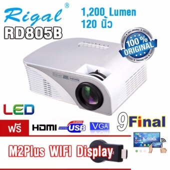 RIGAL RD805B Mini LED Projector (Whiteno logo) By 9FINAL โปรเจคเตอร์ รุ่นใหม่ ปี 2017 รับฟรี .. ตัวแปลงหน้าจอมือถือ ออกจอทีวีใหญ่ m2plus