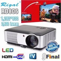 Rigal Rd806 Multimedia Led Projector By 9final (no Logo, No Android) โปรเจคเตอร์ 1,280*800 ความสว่าง 2,800 Lumen 2 Hdmi, 2 Usb, รับทีวี ได้.