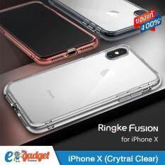 ราคา Ringke Fusion Iphone X เคสใสกันกระแทก ผ่านการทดสอบการกระแทกระดับ Military Grade ด้วยเทคโนโลยีกระจายแรงกระแทก Crytral Clear ถูก