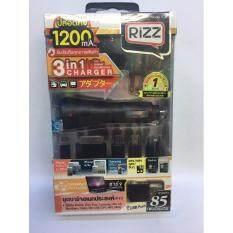 ซื้อ Rizz สายชาร์จอเนกประสงค์ R41 ถูก ไทย