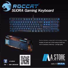 คีย์บอร์ด Roccat Suora Gaming Keyboard