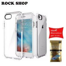 ขาย ซื้อ ออนไลน์ Rock เคส Iphone 7 รุ่น Guard Series แถมฟิล์มติดหน้าจอโทรศัพท์