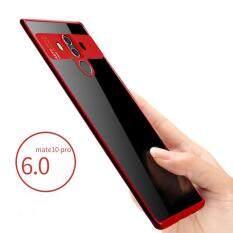 ราคา Rock เคส Huawei Mate 10 Pro รุ่น Clarity Series ที่สุด