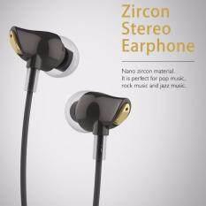 ส่วนลด Rock หูฟัง รุ่น Zircon Stereo Earphone Rock ใน กรุงเทพมหานคร