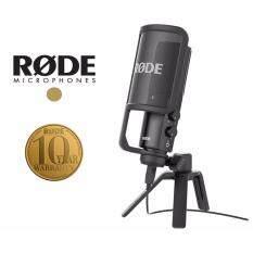 Rode NT-USB (ไมค์คอนเดนเซอร์)