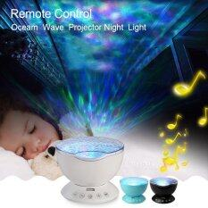 ทบทวน Romantic Colorful Aurora Sky Holiday Gift Cosmos Sky Master Projector Led Starry Night Light Lamp Ocean Wave Projector Intl