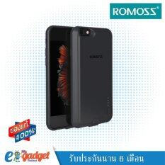 ขาย ซื้อ Romoss เคสแบตสำรอง Iphone6Plus 6Splus 5 5 Ultrathin Powerbank Case 2800 Mah เคสแบตมือถือบางพิเศษ เคสชาร์จแบต Battery Encase Power Case สีดำ