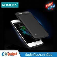 Romoss เคสแบตสำรอง iPhone6/6S 4.7นิ้ว บางพิเศษ 2800mah UltraTHIN Powerbank Case 2800 mAh  เคสแบตมือถือบางพิเศษ เคสชาร์จแบต Battery enCase Power Case (สีดำ)