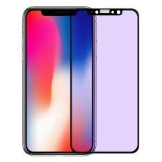ขาย Ruihai 4D Curved 3Mm 9H Anti Blue Ray Full Covered Tempered Glass Screen Protector For Iphone X 10 5 8 Inch Intl ออนไลน์ ใน จีน