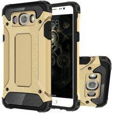 ขาย Ruilean Heavy Duty Armor Dual Layer Hybrid Shock Absorbing Tpu Pc Protective Case Cover For Samsung Galaxy J7 2016 J710 Gold ใหม่