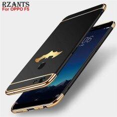 ราคา Rzants เคส For F5 Ultra Thin Luxury Shockproof Hard Back Case Cover เคส For Oppo F5 Intl