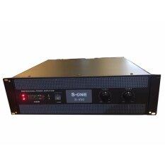 S-One Professional Poweramplifier เพาเวอร์แอมป์ 5500w Rms เครื่องขยายเสียง รุ่น S-450.