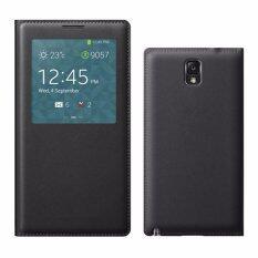 ราคา S View Window Pu Leather Case Flip Cover For Samsung Galaxy Note 3 N900 N9000 N9005 Black Intl ใน จีน