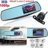 ราคา กล้องติดรถยนต์ กระจกกล้องหน้า หลัง รุ่น S500 Full Hd1080P 4 3 ออนไลน์ Thailand