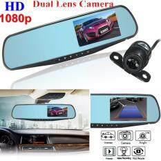 ราคา กล้องติดรถยนต์ กระจกกล้องหน้า หลัง รุ่น S500 Full Hd1080P 4 3 เป็นต้นฉบับ Oemgenuine