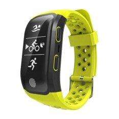 ราคา S908 Wristband Heart Rate Monitor Smart Watch Gps Trajectory Tracker Outdoor Sports Waterproof For Android And Ios Phone Intl