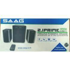 SAAG ลำโพง (2.1) SAAG (Prime) + BLUETOOTH, FM,USB 1200w Black