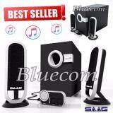 ราคา Saag ลำโพง 2 1 Speaker Pentas 02 1500W Black