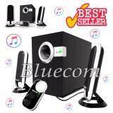 ขาย Saag ลำโพง 2 1 Speaker Pentas 02 1500W Black ราคาถูกที่สุด
